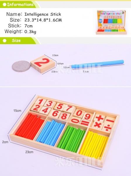 Joc din lemn sa invatam sa numaram IntelligenceStick 4
