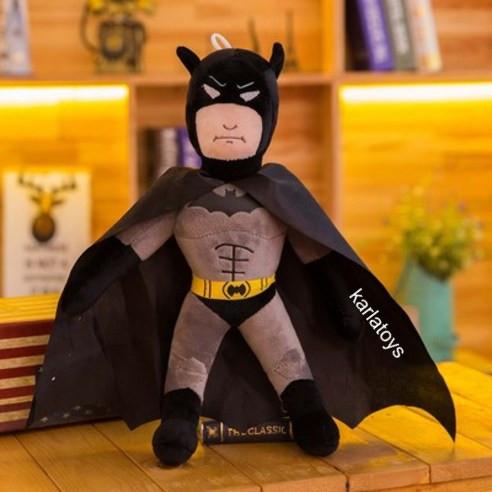 Batman Jucarie de plus [0]