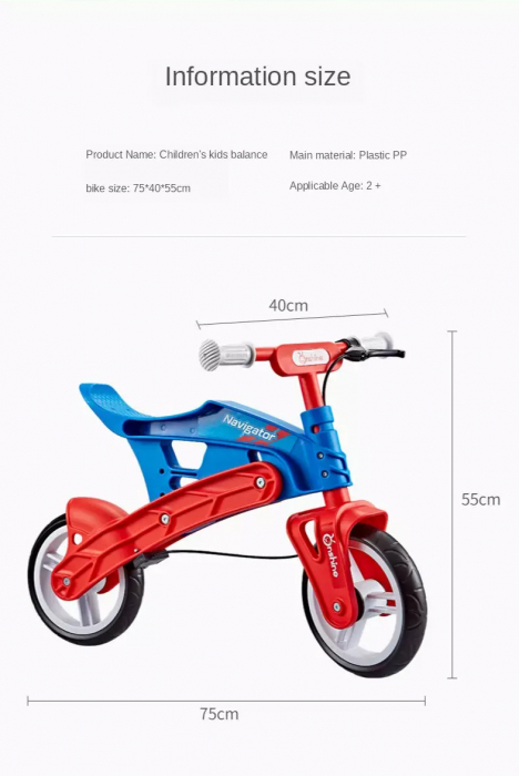 Bicicleta fara pedale reglabila pe inaltime Onshine cu  frana 7