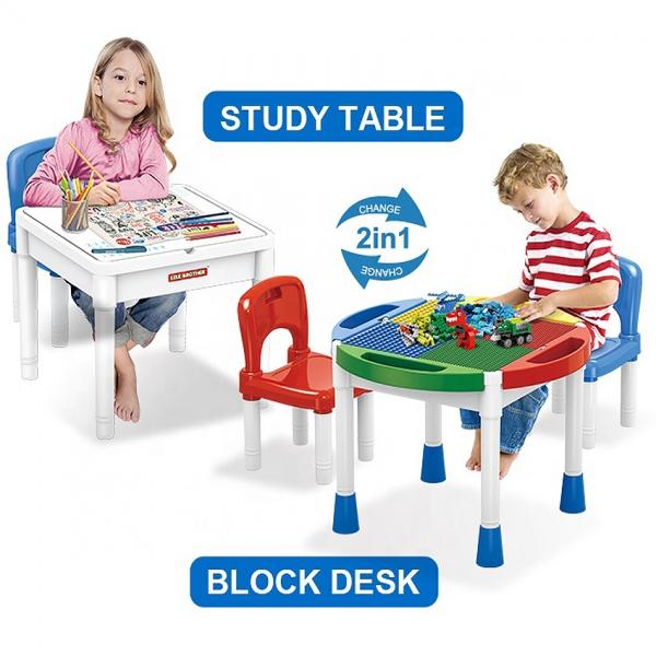 Masa Lego cu 2 scaune 2 in 1 compatibila cu piesele lego 3