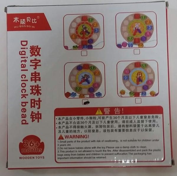 Ceas din lemn 2 in 1 pentru copii -  Ceas lemn cu forme geometrice 6