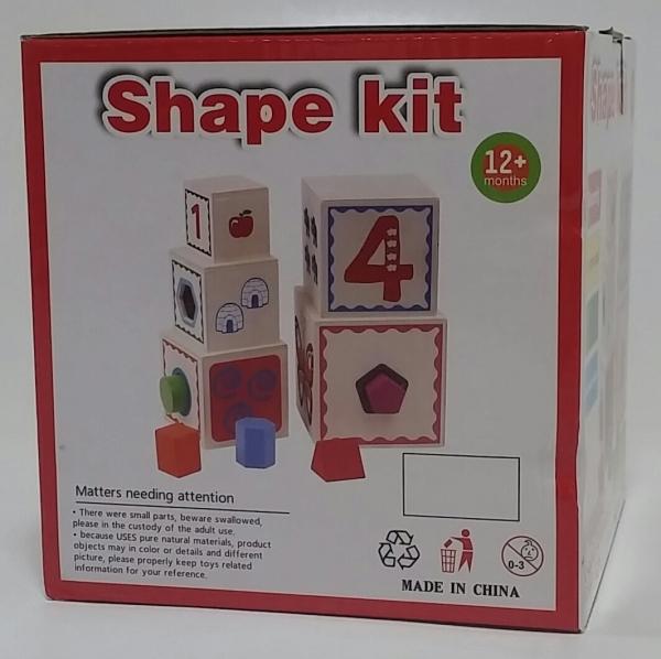 Turn Cuburi din Lemn - Set Cuburi din Lemn Montessori 3