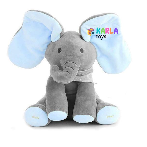 Elefantul Vorbitor Jucarie interactiva Elefantul Cucu bau Peek-a-boo 0