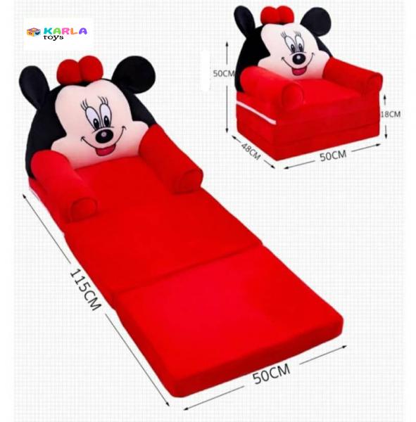 Fotoliu plus extesibil copii Mickey - Minnie Mouse 115 cm [1]