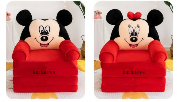 Fotoliu plus extesibil copii Mickey - Minnie Mouse 115 cm [0]