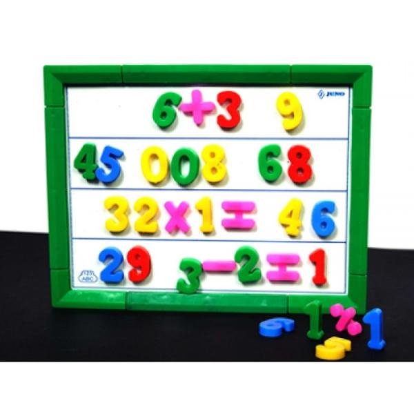 Joc magnetic Matematica 1