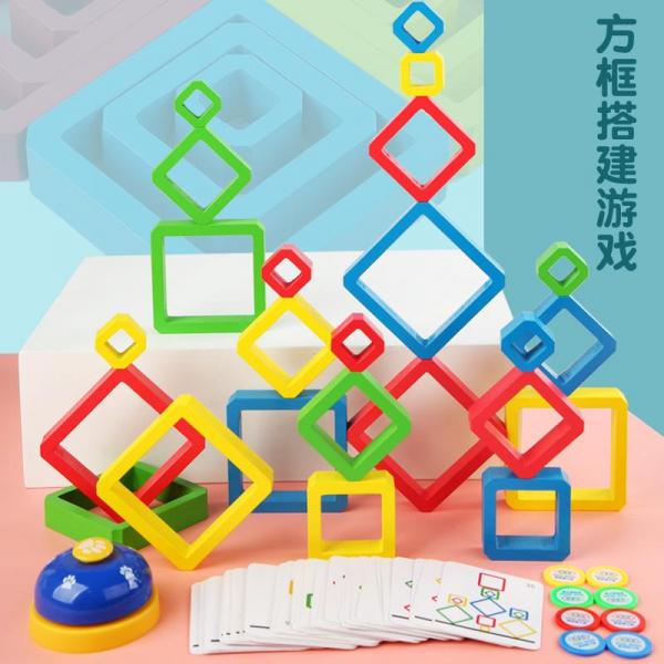 Joc Lemn de Societate Stivuire Stacking Game - Joc din Lemn Senzorial Forme Geometrice 2