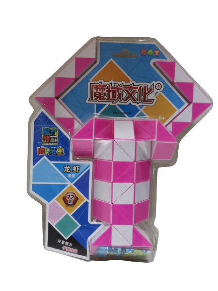 Joc Creativ Snake Magic Cube - Sarpe Rubik 0