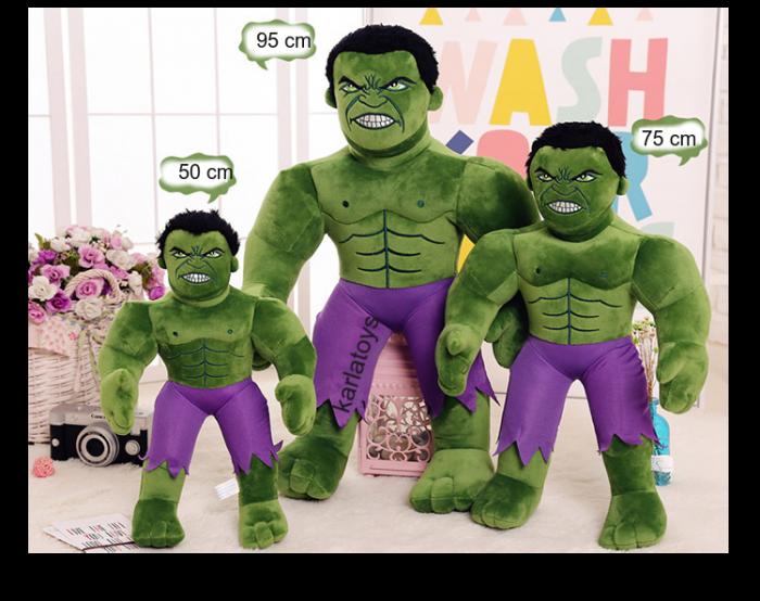 Jucarie de Plus Marvel Avengers Hulk [0]