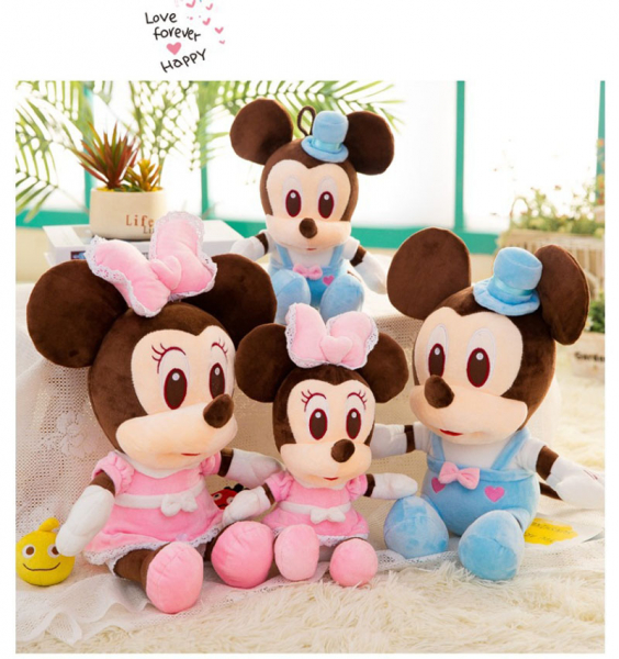 Jucarie de plus Mickey - Minnie Mouse cu palarie 2