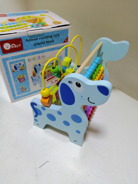 Jucarie educativa 3 in 1 ( Abac cu bile)Elefantel - Catel 9