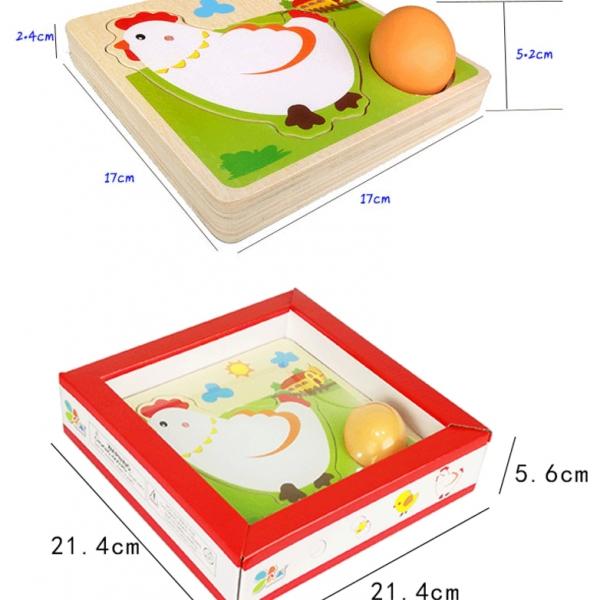 Puzzle din Lemn in Straturi Ciclul Vietii Puiul - Puzzle Lemn Multistraturi Ciclul Vietii Puiul 6