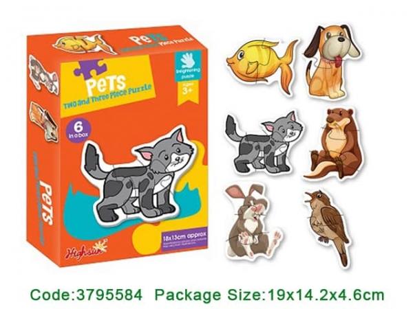 Puzzle bebe animale - Set 4 Cutie Puzzle bebe 0