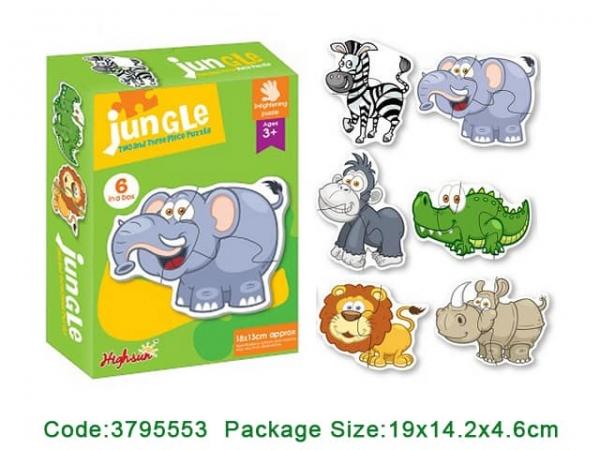 Puzzle bebe animale - Set 4 Cutie Puzzle bebe 1