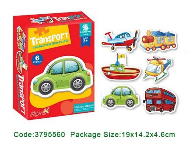Puzzle bebe animale - Set 4 Cutie Puzzle bebe 2