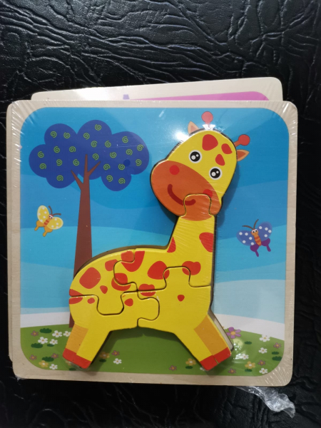 Puzzle lemn 3D Montessori Animale 3
