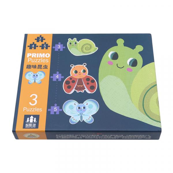 Set Puzzle Mare copii - Puzzle imagini animale piese mari 2