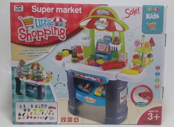 Supermarket pentru copii Little Shopping 4