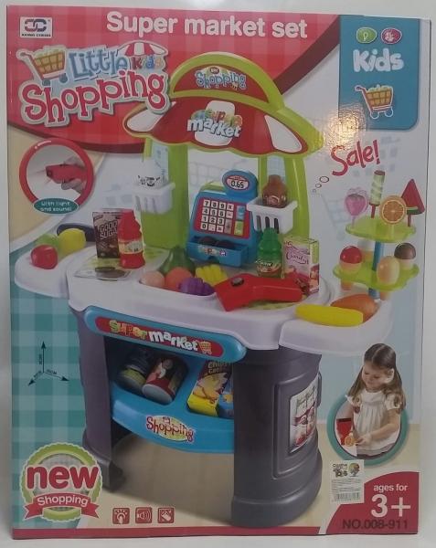 Supermarket pentru copii Little Shopping 0