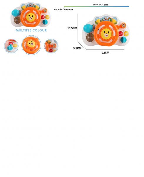 Jucarie interactiva Bebe Volan Chimstar [1]