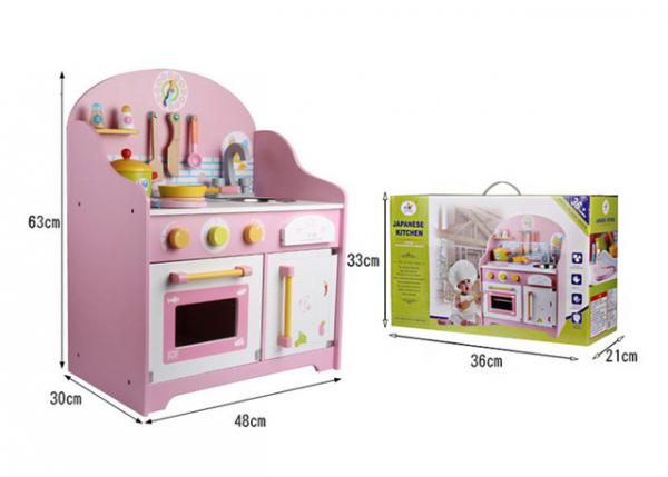 Bucatarie din Lemn pentru copii Roz - Bucatarie de jucarie din Lemn Japanese 1