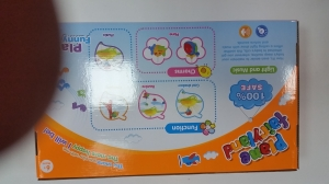 Carusel pentru copii plane fairyland cu proiector1