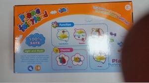 Carusel pentru copii plane fairyland cu proiector2