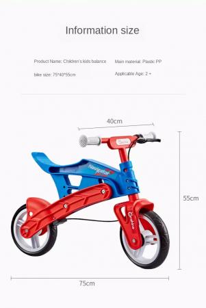 Bicicleta fara pedale  reglabila pe inaltime Onshine cu frana7