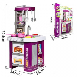 Bucatarie Copii Electronica Chef Kitchen 49 piese1