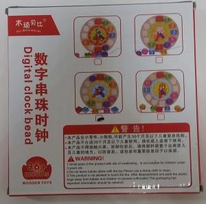 Ceas din lemn 2 in 1 pentru copii -  Ceas lemn cu forme geometrice6