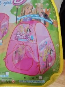 Cort de joaca copii Princess4