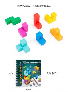 Cuburi lemn de construit 3D Puzzle10