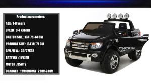 Masinuta electrica Ford Ranger 4x4 petru copii Visiniu4