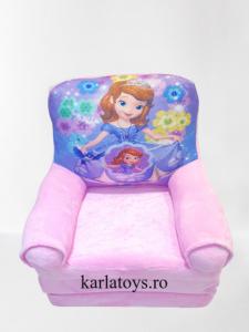Fotoliu extensibil din plus pentru copii Sofia 1  3 parti 115 cm [1]