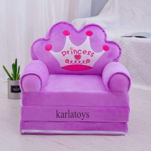 Fotoliu din plus extensibil Princess - Prince 115 cm 3 parti5