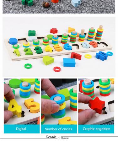 Joc din Lemn cu Cifre Educativ si forme geometrice [2]