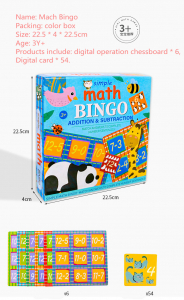 Joc educativ matematica Bingo simplu7