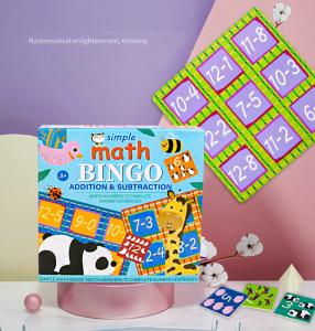 Joc educativ matematica Bingo simplu0