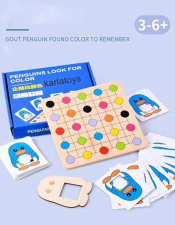 Joc Montessori Educativ din lemn Potrivire culori Pinguinul [0]