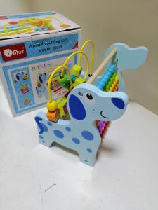 Jucarie educativa 3 in 1( Abac cu bile)Elefantel - Catel9