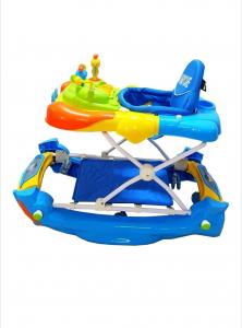 Premergator  Baby Care 2 in 1 - Premergator si balansoar Baby Care2