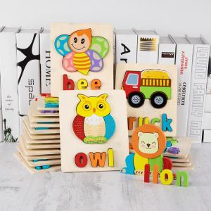 Set 2 Puzzle Educational din Lemn 3D Imagini cuvinte in Engleza.0