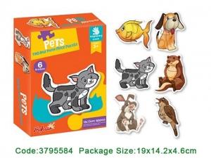 Puzzle bebe animale - Set 4 Cutie Puzzle bebe0