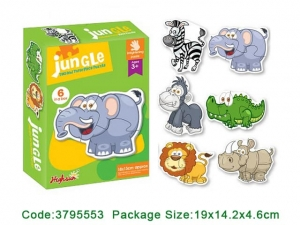 Puzzle bebe animale - Set 4 Cutie Puzzle bebe1