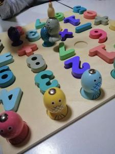 Puzzle din Lemn 3D Cifre si Joc de Pescuit  3D - Joc lemn Puzzle Cifre 2 in 16