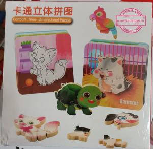Puzzle Montessori incastru 3D - set 5 puzzle [10]
