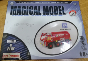 Set de Construit din Metal Magic Model1