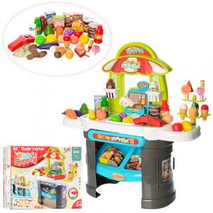 Supermarket pentru copii Little Shopping [0]