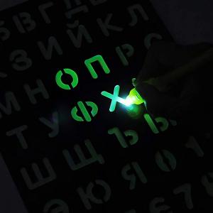 Tabla de Scris cu Lumina Fluorescenta 3D - Tabla de Desen cu Lumina Led3