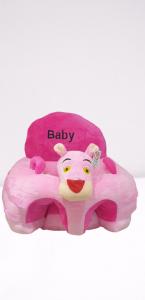 Fotoliu din Plus Bebelusi cu arcada cu jucarii Pantera Roz1